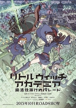Little Witch Academia: The Enchanted Parade to Be Released in October 2015 with Los Angeles Premiere