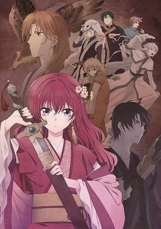 Studio Pierrot to Produce Anime Adaptation of *Akatsuki no Yona*, a Far East Fantasy Serialized in *Hana to Yume*