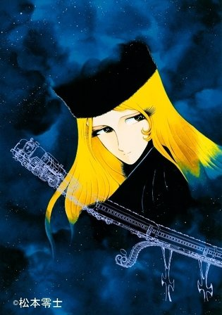Art Exhibit Celebrating Leiji Matsumoto's 60th Anniversary Since His Debut Held in Fukuoka
