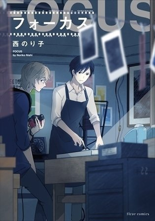 Media Factory's New BL Label Fleur Comics to Launch on Feb. 17