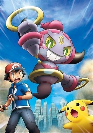 Title of the 2015 Summer 'Pokémon' Movie Announced - 'Pokémon the Movie XY:The Archdjinn of Rings: Hoopa'