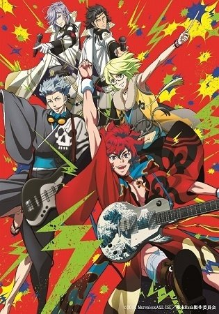 "*Bakumatsu Rock* Announces June 9 to be Rock Day, ""Zecchou Daybreak"" Chosen as TV Anime ED"