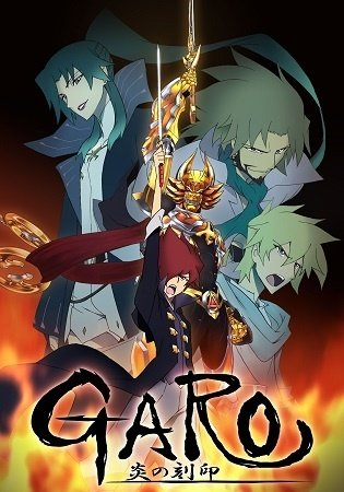 Anime *Garo: Honō no Kokuin* Official Site Opens in Preparation for Fall Broadcast