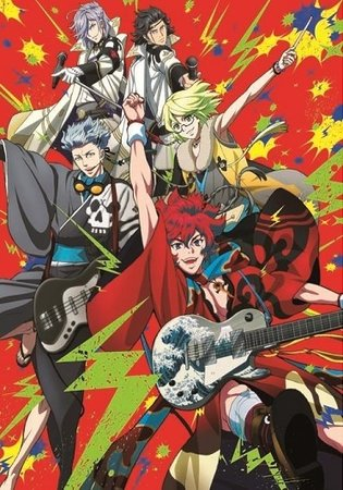 Popular PSP Game Comes to TV: Anime Adaptation for *Bakumatsu Rock* & Panel Event at AnimeJapan 2014