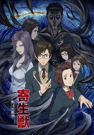 """Parasyte: The Maxim"" to Begin Broadcasting in the US This October"