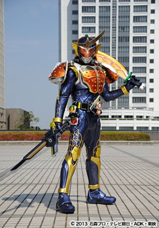 "Gen Urobuchi from ""MadoMagi"" and ""Gargantia"" to Work on New ""Kamen Rider"" Series"
