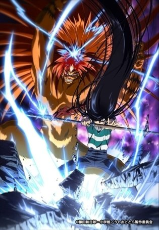 """Ushio and Tora"" Anime to Start Broadcast from July 3; Kinniku Shoujo Tai to Perform Theme Song"