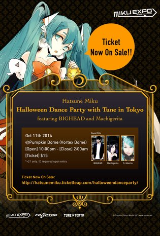 Hatsune Miku Halloween Dance Party with Tune in Tokyo featuring BIGHEAD and Machigerita