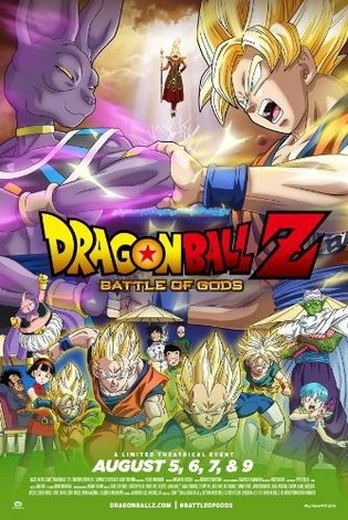 *Dragon Ball Z: Battle of Gods* to Release in 400 Theaters in North America This Summer