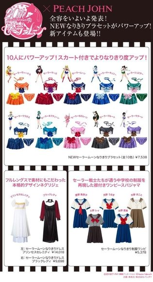 Sailor Moon Costume Bra Set Round 2 Details Announced! Ten Items Total Including Chibi Moon and Other Sailor Scouts