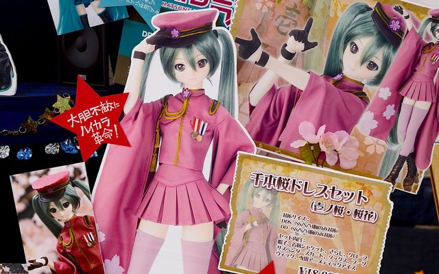 A Senbonzakura dress set is also available to pre-order!
