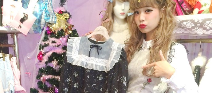 picture of [J-Fashion] Swankiss Winter 2015 Collection: Merry Memory Go-Round