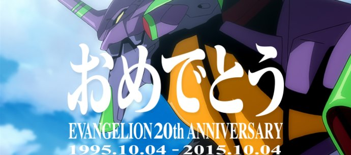 picture of Celebrating 20 Years of Evangelion!
