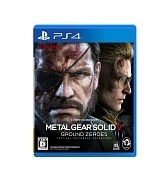 Original In-Store Announcements for *Metal Gear Solid V: Ground Zeroes* Begin at Participating Stores Nationwide, Video Showing Live In-Store Announcements Releases