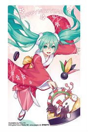 Even the New Year is Full of Miku - Hatsune Miku Illustrated New Year's Cards Go On Sale at Family Mart