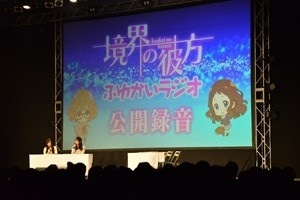 In-Depth Report on Kyoto Animation and Animation Do Event KyoAni & Do CTFK 2013 - Stage Shows