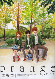 [Video] Ichigo Takano's 'Orange' to Get Live Action Adaptation! Toho to Release Film Japan-wide in December 2015