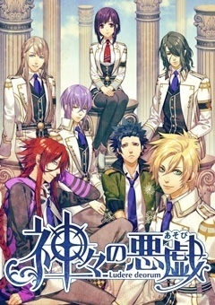 Kamigami no Asobi to Begin Broadcasting in Spring 2014, Cast Information and PV Also Revealed