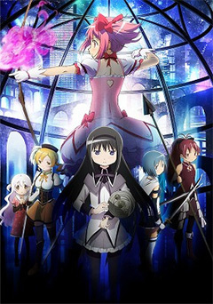 Madoka Magica the Movie Exhibition: I Want to See You Once More to Be Held in Tokyo and Osaka