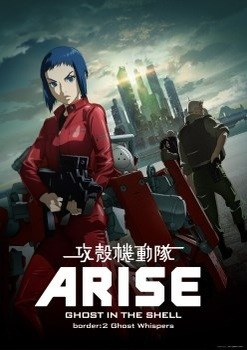 New PV for Ghost in the Shell: Arise - Border:2 Ghost Whispers Releases, Cast Event to Be Held