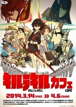 *Kill la Kill* Cafe Opens in Akihabara, the Mankanshoku Croquette is Fully Satisfying