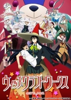 Witch Craft Works First Broadcast Date and Special Screening Announced
