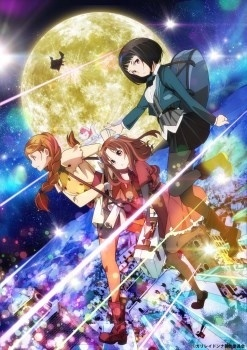Rina Hidaka, Rumi Ōkubo, and Kei Shindō Cast as Main Characters in TV Anime *Galilei Donna*, New PV Releases
