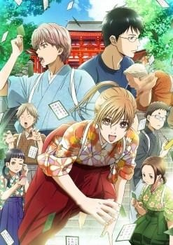 "Last ""Chihayafuru 2"" Blu-ray and DVD Box to Release This September Loaded with Special Bonuses"