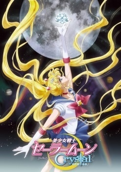 First Trailer for *Sailor Moon Crystal* Releases, the Sailor Scouts Come Alive