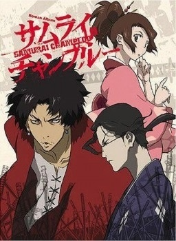 *Roman Album: Samurai Champloo* Only Fanbook to Be Republished in Celebration of the Series' 10th Anniversary