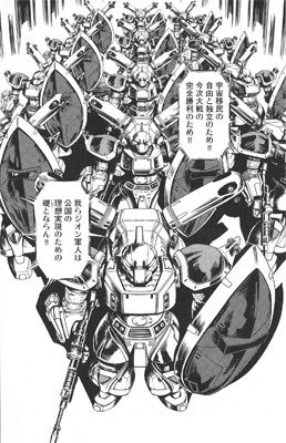Interview with *Mobile Suit Gundam Thunderbolt* Author Yasuo Ohtagaki [3/3]