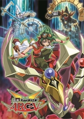 New 'Yu-Gi-Oh!' Series to Start This April!