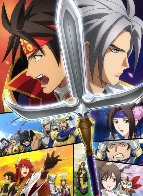 """Samurai Warriors"" TV Anime to Begin on Jan. 11, 2015, Character Songs Also Announced"