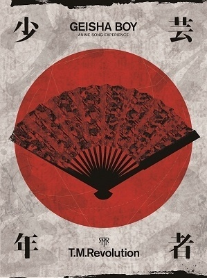 T.M.Revolution Anime Collab Album *Geisha Boy* is Buzzing Due to Announcement of CD Release that Includes Bonus CD and Booklet Supervised by Editorial Department of *Lis Ani!*