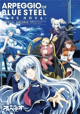 Anime *Arpeggio of Blue Steel* Official Archive - 192 Loaded Pages in a Huge A4 Size