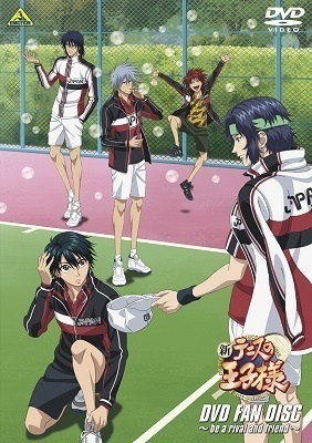 First Fan Disc for The New Prince of Tennis to Release on Christmas Day