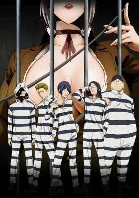 A Comedy About Breaking Out of School, 'Young Magazine' Serialization 'Prison School' TV Anime Airs Summer 2015