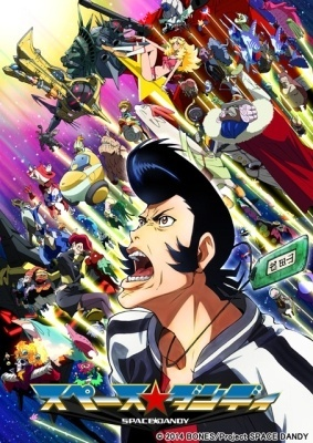 Over 20 Artists Including Yasuyuki Okamura and Yōko Kanno to Participate in TV Anime Space Dandy