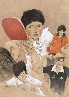 Taiyo Matsumoto's Masterpiece Ping Pong to Become TV Anime Directed by Masaaki Yuasa, Broadcast to Begin in April on Noitamina