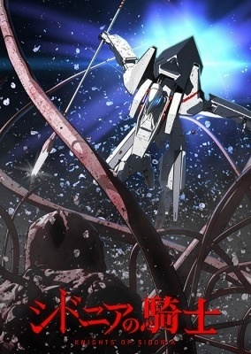 *Knights of Sidonia* Official Screening to Take Place at CG Video Festival SIGGRAPH Asia 2014