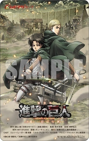 'Attack on Titan Part II': Levi and Erwin Appear on Advance Tickets