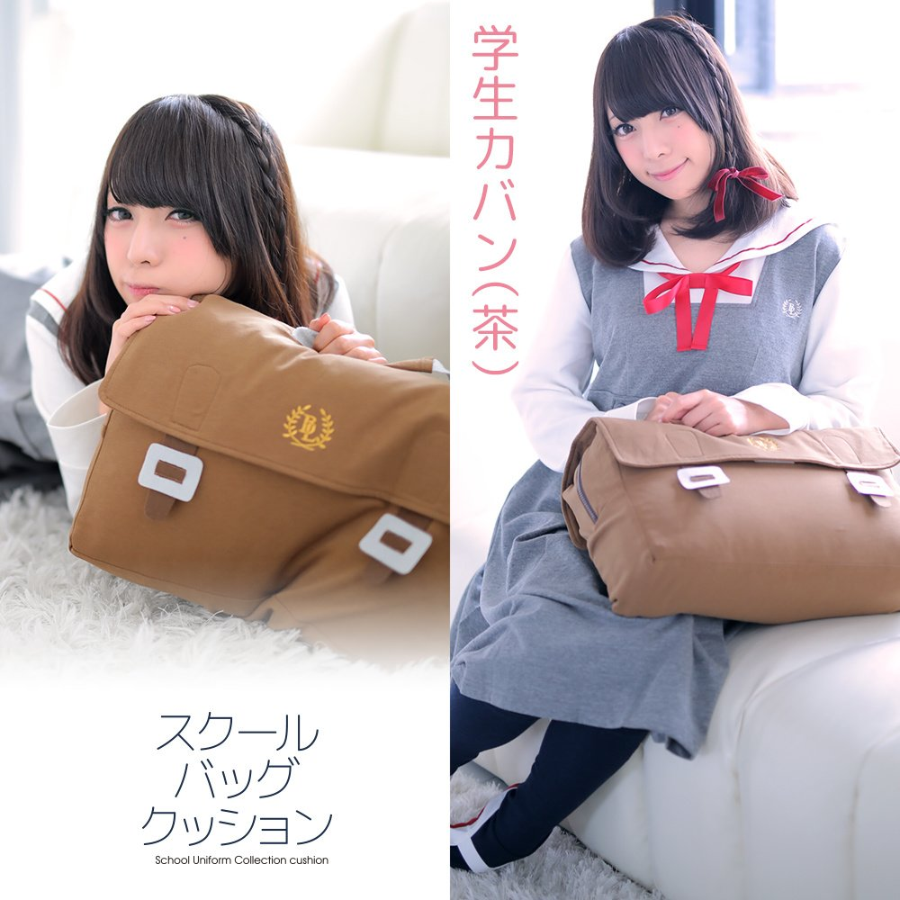 A brown school bag that pairs beautifully with navy blue or gray school uniforms.