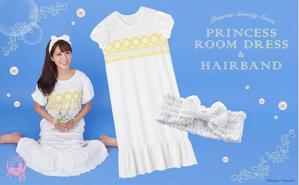Princess Room Dress & Hair Band