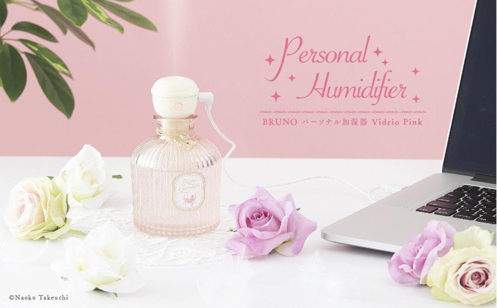 Pretty-Guardians-2016-2017-Original-Model-BRUNO-Vidrio-Pink-Personal-Humidifier