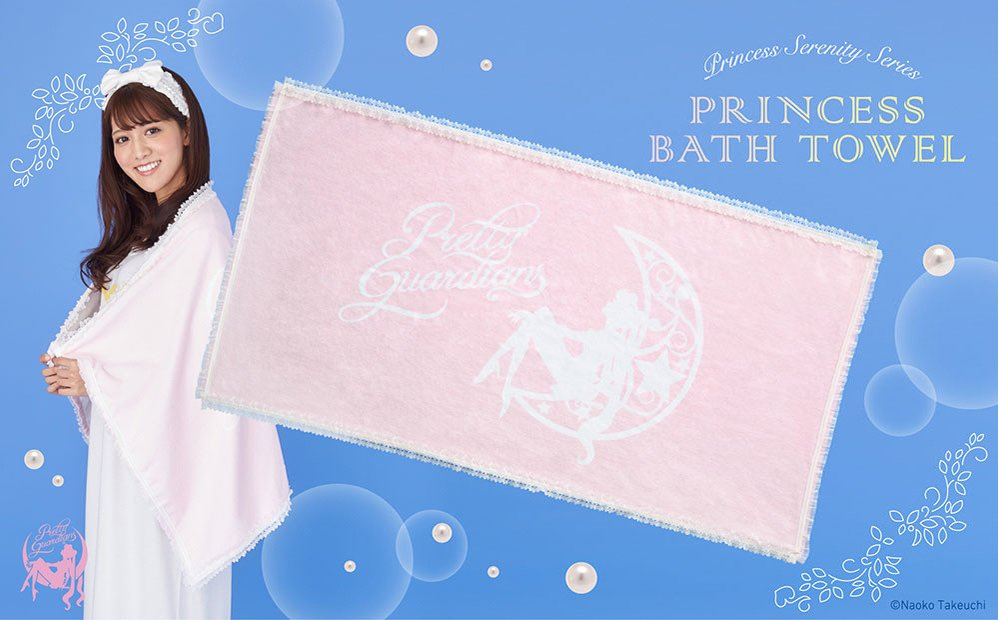 Princess Bath Towel (Pre-orders are now closed)