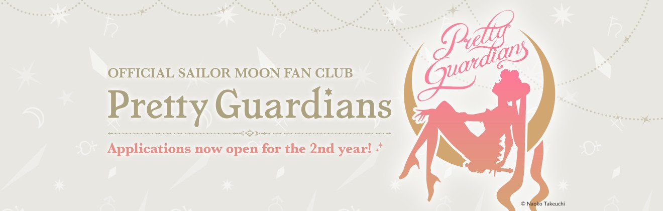 Official Sailor Moon Fan Club 2nd
