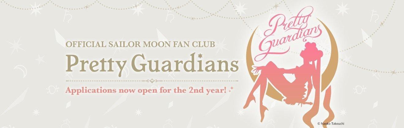 Sailor Moon Fan Club News