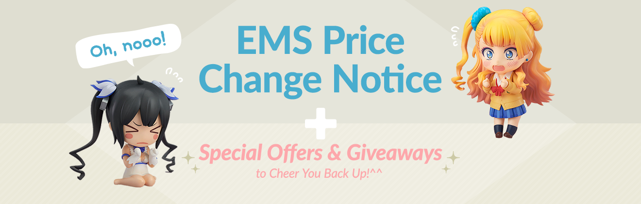 EMS Price Change Notice