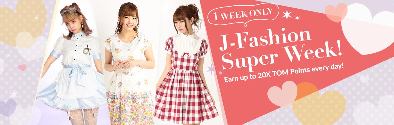 J-Fashion ITEM BONUS Week