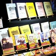 "picture of ""Oniai"" Exhibition Held in Kotobukiya [1/2] 0"